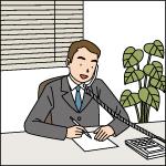 社会保険労務士 (シャカイホケンロウムシ)