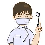 歯科医師 (シカイシ)