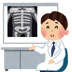 診療放射線技師 (シンリョウホウシャセンギシ)