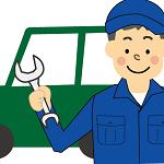 自動車整備士 (ジドウシャセイビシ)