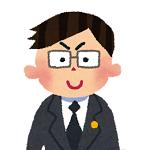 検察事務官 (ケンサツジムカン)