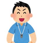 体育教師 (タイイクキョウシ)