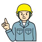 浄化槽設備士 (ジョウカソウセツビシ)