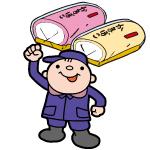 水産ねり製品製造工 (スイサンネリセイヒンセイゾウコウ)