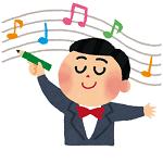 作曲家 (サッキョクカ)