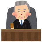 裁判官 (サイバンカン)
