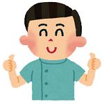 あんまマッサージ指圧師 (アンママッサージシアツシ)