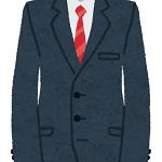 労働基準監督官 (ロウドウキジュンカントクカン)
