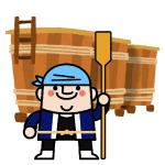 清酒製造工 (セイシュセイゾウコウ)