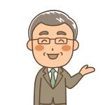 会社経営者(カイシャケイエイシャ)